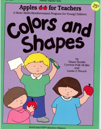 كتاب تعليم الالوان والأشكال