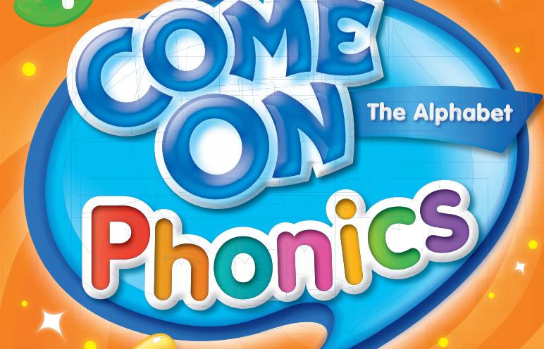 كتاب فونكس مع صوتيات -come on phonics