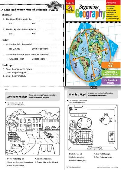 تعليم الجغرافيا للاطفال