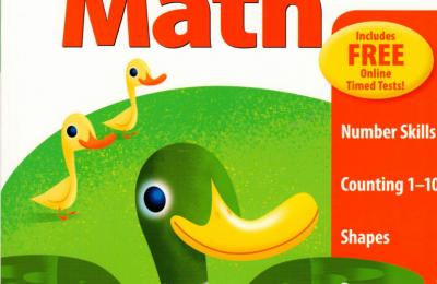 أحدث مذكرة تاسيس math ماث وحساب للاطفال