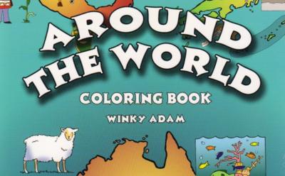 كتاب خرائط اطلس حول العالم للأطفال