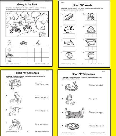 kg2 تأسيس الاطفال مرحلة كجي