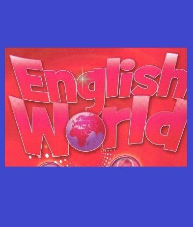 منهج انجلش ورلد لجريد 1 بالصوتيات-مع جميع بوكلتات المنهج لطلبة اللغات