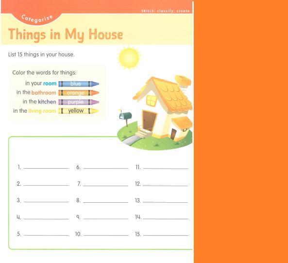 اوراق عمل للصف الاول-كتاب تنمية مهارات وذكاء الاطفال الصف الأول