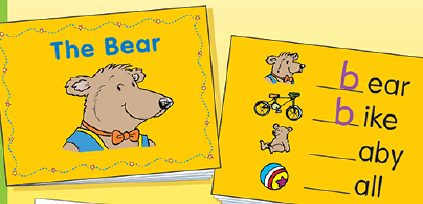 تحميل كتب للاطفال
