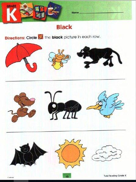 كتاب مهارات الاطفال 3-5 سنوات