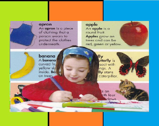 قاموس مصور للاطفال