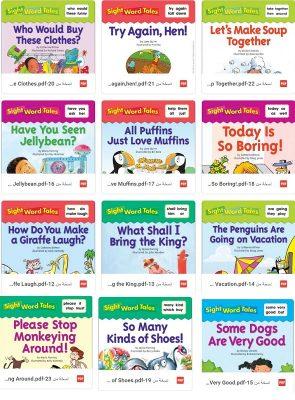قصص بالانجليزي للاطفال