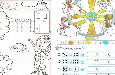 كتب تعليمية للاطفال pdf
