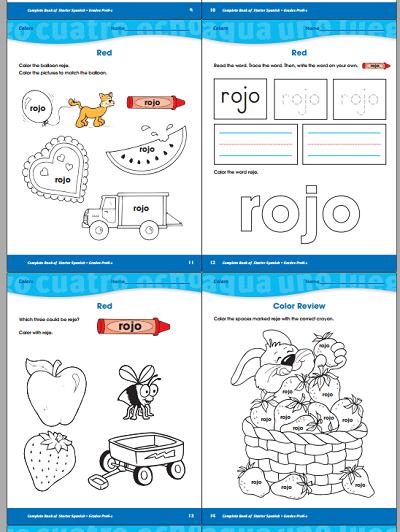 تعليم اللغة الاسبانية للاطفال